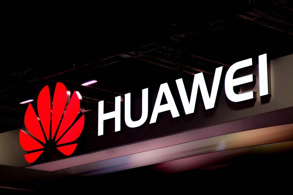 Huawei Rombak Image Jadi Brand Perangkat Premium