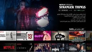 Netflix Mulai Lirik Film dari Negara Arab