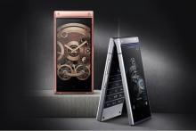 Samsung Kenalkan Ponsel Lipat W2019