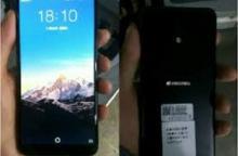 Yuk Intip... Bocoran terbaru dari Peluncuran Smartphone Meizu M6s