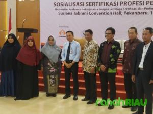 Sosialisasi Sertifikasi profesi perbankan Indonesia