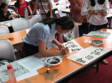 Jelang Perayaan Imlek, PSMTI Pekanbaru Gelar Lomba Kaligrafi Tionghoa