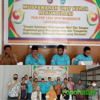 Heri Eka Putra Nakhodai PUK FSP LEM SPSI Bengkalis Masa Bakti 2020 - 2023